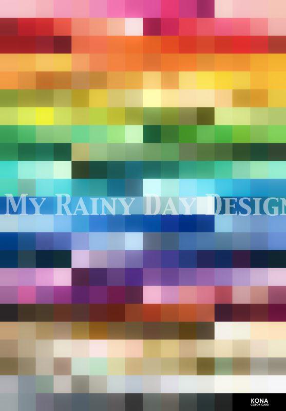 Kona Color Card Version 1: Color Slide